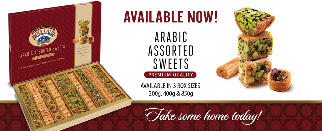 Holyland Sweets Banner